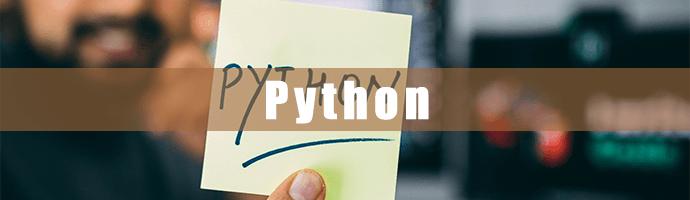 成都朗沃教育-成都Python培训