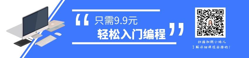 成都朗沃教育-9.9元预科课程