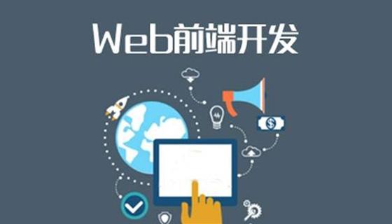 成都朗沃教育-成都IT培训机构15年,专注于成都Web前端培训,成都Web前端培训真实项目