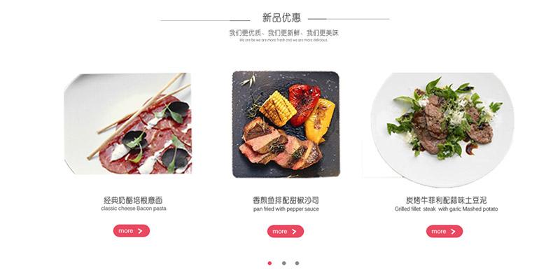 UI设计项目--UI网页设计项目