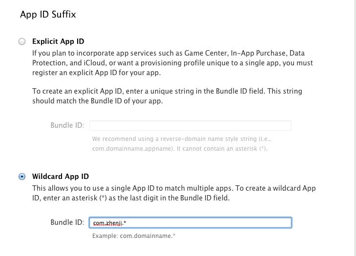 利用Xcode5申请iOS真机调试详细方法