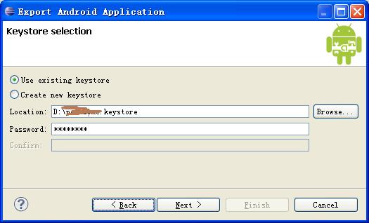 Android学习系列为App签名(为apk签名)