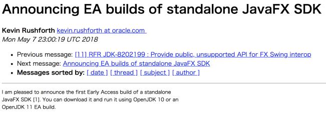 JavaFX 已从 JDK 中独立拆分,早期预览版开放下载