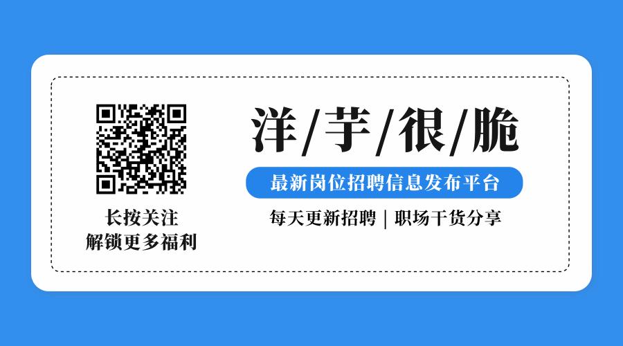 成都朗沃就业中心-官方公众号正式启用啦!!