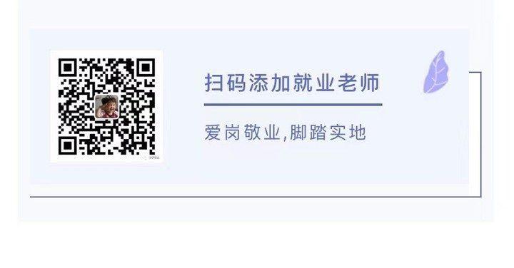 """朗沃教育与四川文化产业职业学院""""产教融合""""深入交流"""