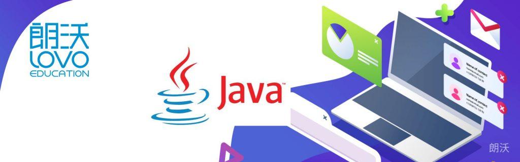 Java学习自学好还是培训好?